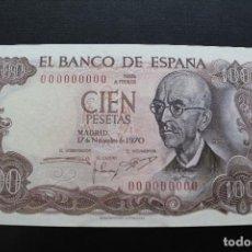 Sellos: SELLOS Y BILLETES EL FRANQUISMO EL MUNDO. Lote 169780984