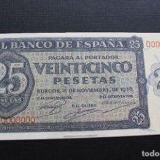 Sellos: SELLOS Y BILLETES EL FRANQUISMO EL MUNDO. Lote 169781688