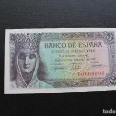 Sellos: SELLOS Y BILLETES EL FRANQUISMO EL MUNDO . Lote 169782516