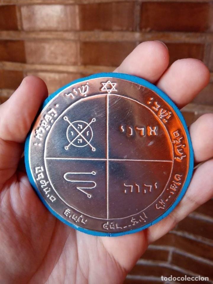 Sellos: TODOS LOS PENTÁCULOS JUPITER, talla en metal, 7 talismanes Júpiter, cada uno de 8,5 cm de tamaño--03 - Foto 3 - 172258634