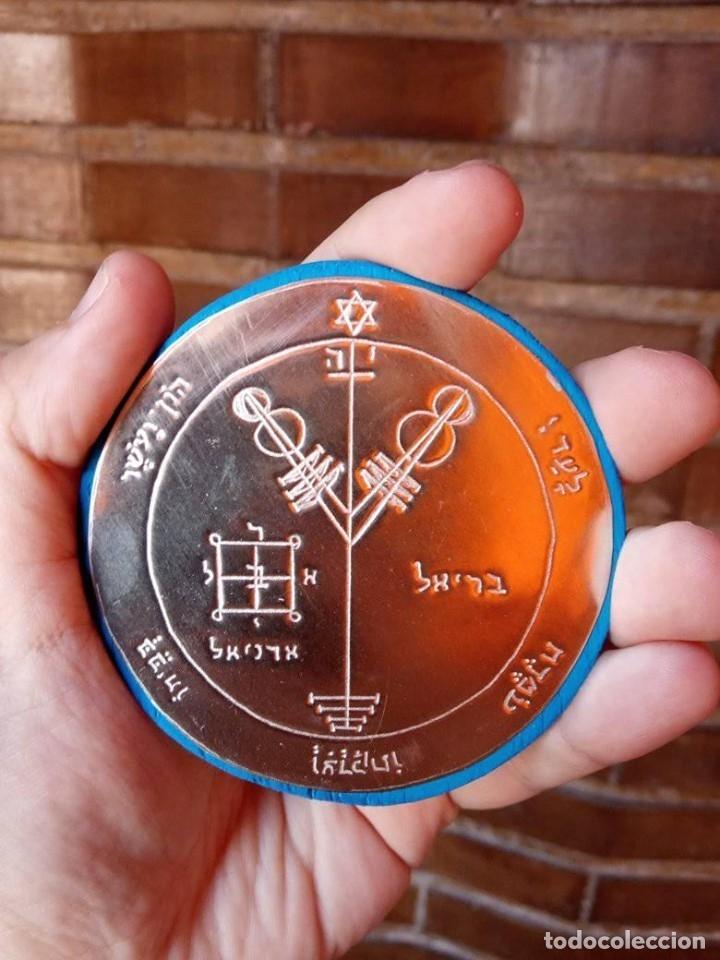 Sellos: TODOS LOS PENTÁCULOS JUPITER, talla en metal, 7 talismanes Júpiter, cada uno de 8,5 cm de tamaño--03 - Foto 4 - 172258634