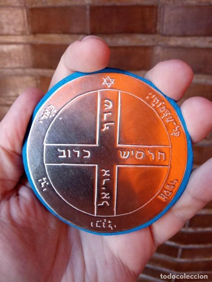 Sellos: TODOS LOS PENTÁCULOS JUPITER, talla en metal, 7 talismanes Júpiter, cada uno de 8,5 cm de tamaño--03 - Foto 5 - 172258634