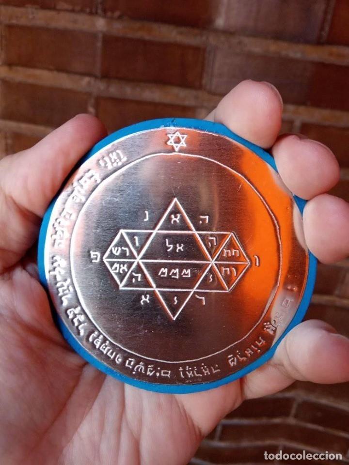 Sellos: TODOS LOS PENTÁCULOS JUPITER, talla en metal, 7 talismanes Júpiter, cada uno de 8,5 cm de tamaño--03 - Foto 6 - 172258634