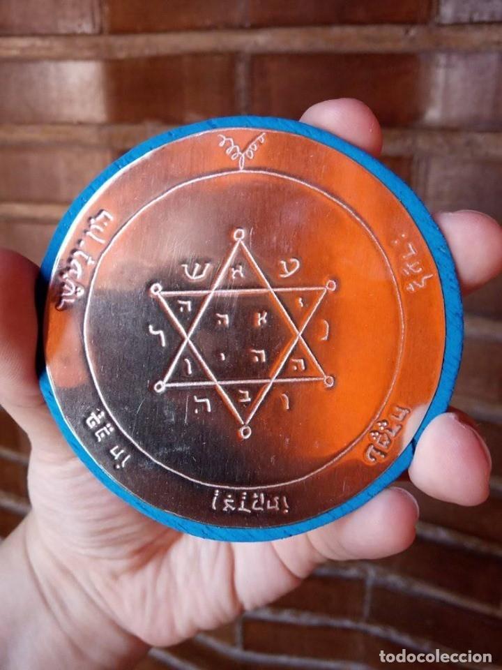 Sellos: TODOS LOS PENTÁCULOS JUPITER, talla en metal, 7 talismanes Júpiter, cada uno de 8,5 cm de tamaño--03 - Foto 7 - 172258634