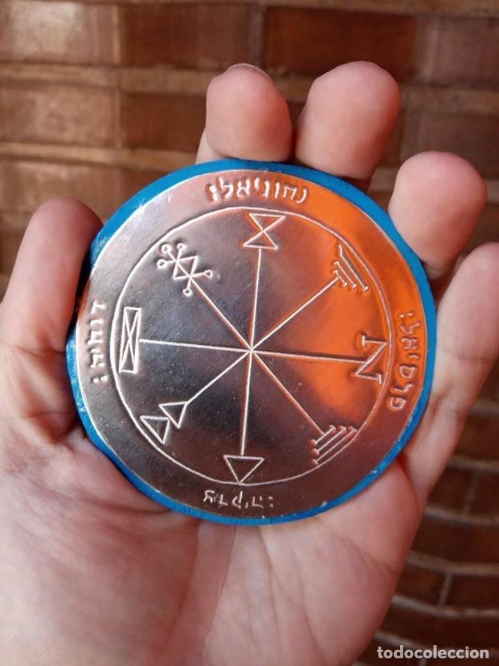 Sellos: TODOS LOS PENTÁCULOS JUPITER, talla en metal, 7 talismanes Júpiter, cada uno de 8,5 cm de tamaño--03 - Foto 9 - 172258634