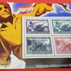 Sellos: LA GUERRA CIVIL ESPAÑOLA: REPUBLICANO. MILICIAS 1938. Lote 176598555
