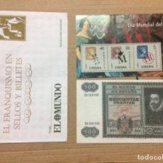Sellos: EL FRANQUISMO EN SELLOS Y BILLETES. EL MUNDO. ENTREGA 42. DÍA MUNDIAL DEL SELLO. BILLETE 500 PESETAS. Lote 176860768