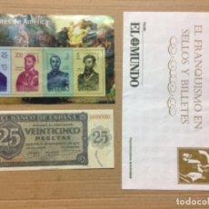 Sellos: EL FRANQUISMO EN SELLOS Y BILLETES. EL MUNDO. ENTREGA 56. FORJADORES DE AMÉRICA. BILLETE 25 PESETAS. Lote 176861754