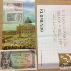 Sellos: EL FRANQUISMO EN SELLOS Y BILLETES. EL MUND. ENTREGA 60. CONCILIO VATICANO II. BILLETE 5 PESETAS . Lote 176862698