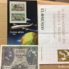 Timbres: EL FRANQUISMO EN SELLOS Y BILLETES. EL MUNDO..ENTREGA 72. CORREO AÉREO. BILLETE VEINTICINCO PESETAS. Lote 176865763