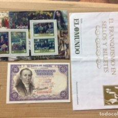 Timbres: EL FRANQUISMO EN SELLOS Y BILLETES. EL MUNDO..ENTREGA 73. SOLANA. BILLETE VEINTICINCO PESETAS. Lote 176865837