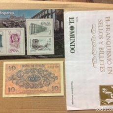 Timbres: EL FRANQUISMO EN SELLOS Y BILLETES.EL MUNDO. ENTREGA 77. ROMA-HISPANIA. BILLETE DIEZ PESETAS. Lote 176866243