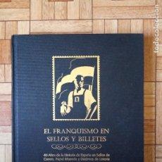 Sellos: EL FRANQUISMO EN SELLOS Y BILLETES - COMPLETO. Lote 176999743