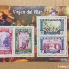 Timbres: COLECCIÓN - EL FRANQUISMO EN SELLOS Y BILLETES - EL MUNDO - ENTREGA - VIRGEN DEL PILAR. Lote 177007149