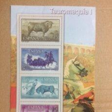 Timbres: HOJA BLOQUE FACSÍMIL. SERIE LOS SELLOS DEL FRANQUISMO. TAUROMAQUIA I. 50. Lote 177008057