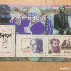 Selos: LOS SELLOS, BILLETES E ICONOS DE LA DEMOCRACIA. EL MUNDO. EFEMERIDES. Lote 177009372