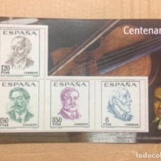 Selos: LOS SELLOS, BILLETES E ICONOS DE LA DEMOCRACIA. EL MUNDO. CENTENARIOS. Lote 177009514