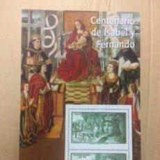 Timbres: CENTENARIO DE ISABEL Y FERNANDO - REPRODUCCIÓN SELLOS AUTORIZADA POR CORREOS. Lote 177010008