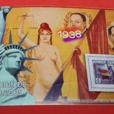 Sellos: LA GUERRA CIVIL ESPAÑOLA: REPUBLICANO 1938 1 PESETA. Lote 177069092