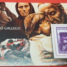 Sellos: LA GUERRA CIVIL ESPAÑOLA: REPUBLICANO 1938 10 CÉNTIMOS. Lote 177196289