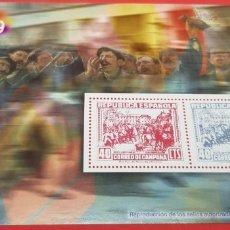 Sellos: LA GUERRA CIVIL ESPAÑOLA: REPUBLICANO 1939 40 CÉNTIMOS. Lote 177196979
