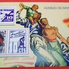 Sellos: LA GUERRA CIVIL ESPAÑOLA: NACIONAL S/F 10 CÉNTIMOS. Lote 177197523