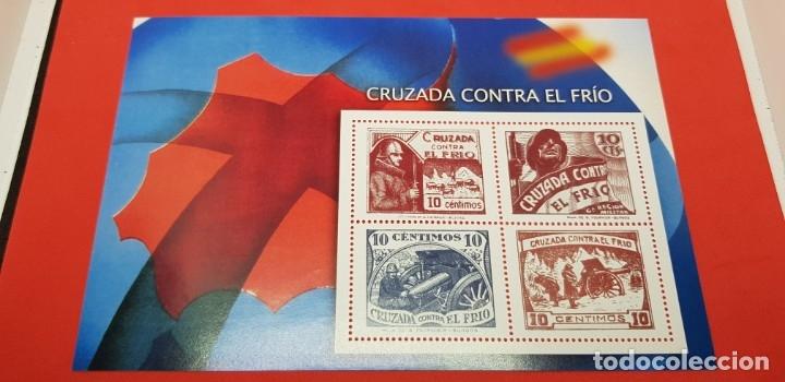 LA GUERRA CIVIL ESPAÑOLA: NACIONAL S/F 10 CÉNTIMOS (Filatelia - Sellos - Reproducciones)