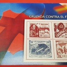 Sellos: LA GUERRA CIVIL ESPAÑOLA: NACIONAL S/F 10 CÉNTIMOS . Lote 177198110