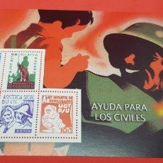 Sellos: LA GUERRA CIVIL ESPAÑOLA: REPUBLICANO S/F 5, 10 Y 50 CÉNTIMOS Y 3 PESETAS. Lote 177198414