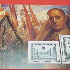 Sellos: LA GUERRA CIVIL ESPAÑOLA: NACIONAL 1938 1 PESETA. Lote 177198775