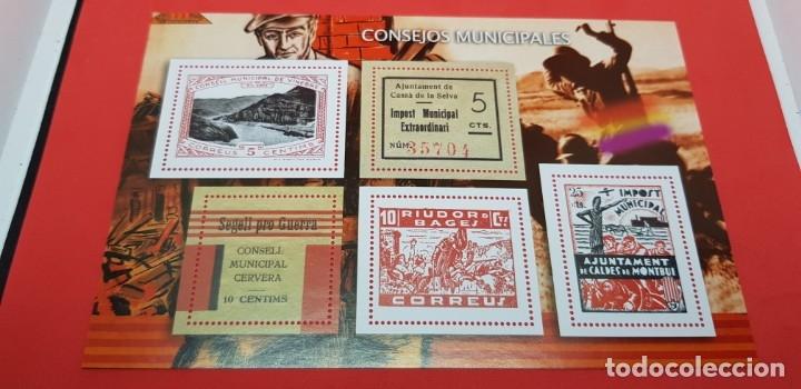 LA GUERRA CIVIL ESPAÑOLA: REPUBLICANO S/F 5, 10 Y 25 CÉNTIMOS (Filatelia - Sellos - Reproducciones)