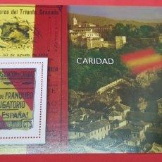 Sellos: LA GUERRA CIVIL ESPAÑOLA: NACIONAL S/F 5 CÉNTIMOS. Lote 177199403