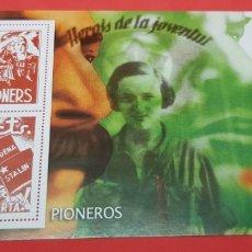 Sellos: LA GUERRA CIVIL ESPAÑOLA: REPUBLICANO S/F 10 CÉNTIMOS . Lote 177199792