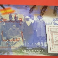 Sellos: LA GUERRA CIVIL ESPAÑOLA: NACIONAL S/F 5 CÉNTIMOS . Lote 177199949