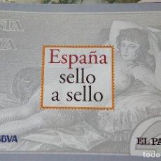 Sellos: ESPAÑA SELLO A SELLO. Lote 177640099