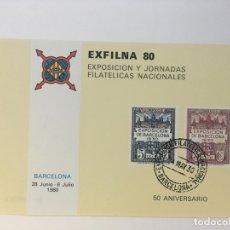 Sellos: HOJITA CONMEMORATIVA EXFILNA 80 BARCELONA - 50 ANIVERSARIO SELLO EXPOSICIÓN UNIVERSAL. Lote 177671332