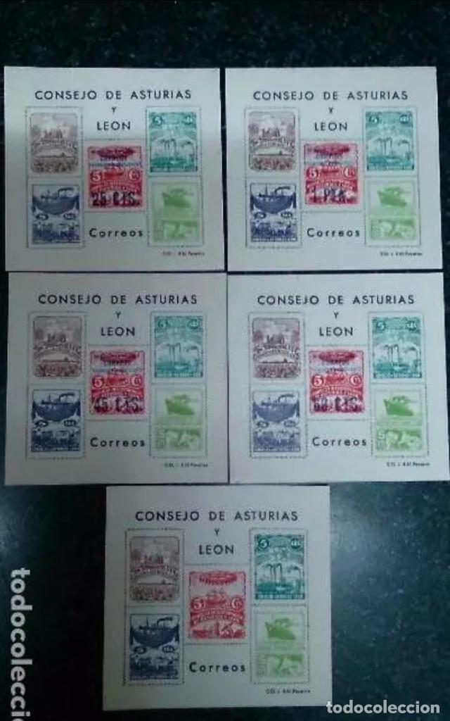 ESPAÑA - ASTURIAS Y LEON - HOJIATAS BLOQUE NO EXPENDIDAS - FILABO 17AL/21AL - SERIE COMPLETA. (Filatelia - Sellos - Reproducciones)