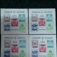 Sellos: ESPAÑA - ASTURIAS Y LEON - HOJIATAS BLOQUE NO EXPENDIDAS - FILABO 17AL/21AL - SERIE COMPLETA.. Lote 178292993