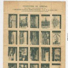 Sellos: VIÑETAS 1ª EXPOSICIÓN FILATELICA TORRELAVEGA CON FALLO. Lote 178645186