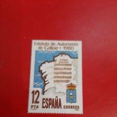 Sellos: GALICIA ESTATUTO 1981 SELLO EN METAL FNMT 12 PESETAS. Lote 178800493