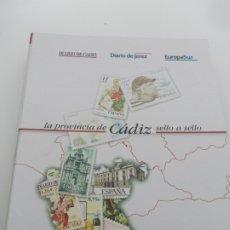 Sellos: CADIZ SELLO A SELLO COLECCIÓN COMPLETA. Lote 178937723