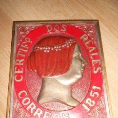 Sellos: CUADRO SELLO DE CORREOS - 2 REALES 1851 / CORREO CERTIFICADO - METAL ( BRONCE O COBRE ). Lote 179330280