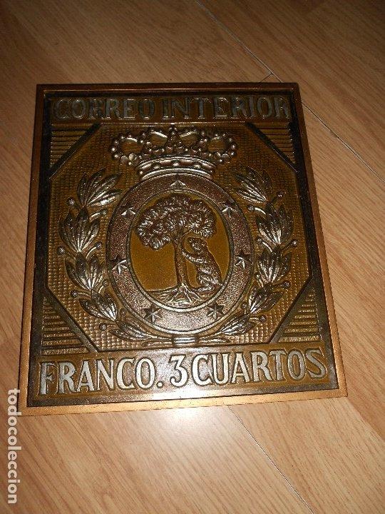 CUADRO SELLO DE CORREOS - 3 CUARTOS FRANCO / CORREO INTERIOR - METAL ( BRONCE O COBRE ) (Filatelia - Sellos - Reproducciones)