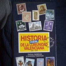 Sellos: HISTORIA POSTAL DE LA COMUNIDAD VALENCIANA SELLOS METALICOS. Lote 179399516