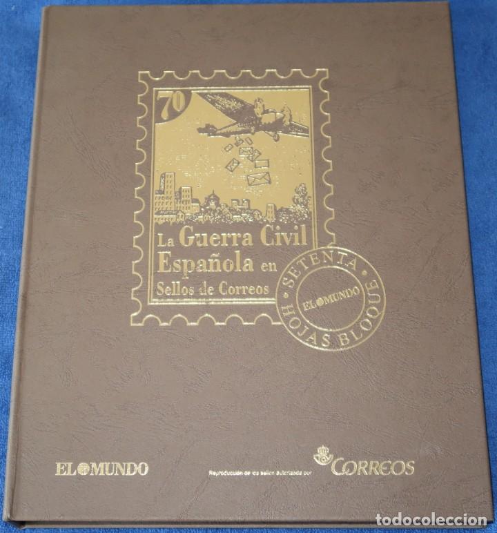 LA GUERRA CIVIL ESPAÑOLA EN SELLOS DE CORREOS - EL MUNDO - AFINSA (2006) ¡COMPLETO! (Filatelia - Sellos - Reproducciones)