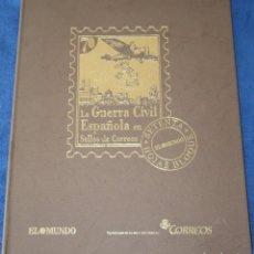 Sellos: LA GUERRA CIVIL ESPAÑOLA EN SELLOS DE CORREOS - EL MUNDO - AFINSA (2006) ¡COMPLETO!. Lote 186143061