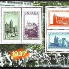 Sellos: REPRODUCCION AUTORIZADA POR CORREOS - MONUMENTOS HISTORICOS. Lote 188477612