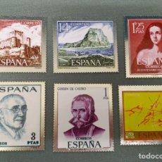Sellos: SELLOS ESPAÑA - LOTE 6 SELLOS - REPRODUCCIONES EN METAL TROQUELADO. Lote 188790925