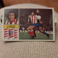 Sellos: EDICIONES ESTE 82 82 HUGO SANCHEZ ATCO MADRID DIFICIL. Lote 191655471