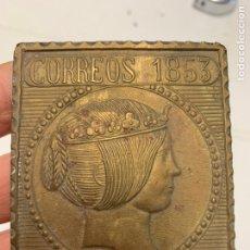 Sellos: MEDALLA CHAPA BRONCE FILATELIA CORREOS 1853. Lote 192151905